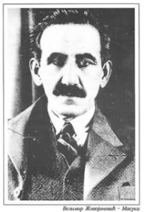 Velimir_Zivojinovic_Massuka_(1886-1974)