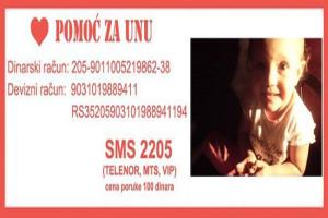 1534279_605248682902548_1553052782_n