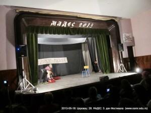 20130516-cerovac-28mades-3dan-8predstava-01-sa
