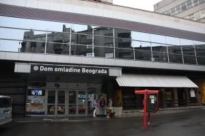 Dom_omladine_Beograd