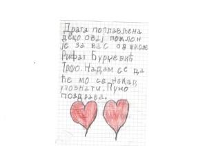deca Novog Pazara 001
