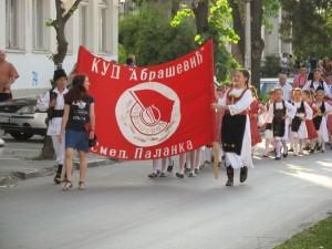 20140707-spalanka-kudabrasevic-028