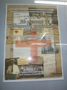 Plakat izlozbe o bolnici