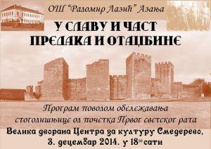 Plakat Smederevo
