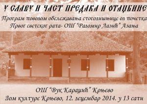 Plakat Krnjevo