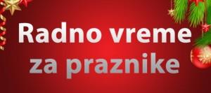 radno-vreme1_141230_125134