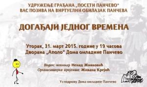 2015 03 24 Događaji jednog vremena flajer poleđina