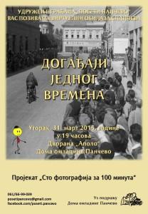 2015 03 24 Događaji jednog vremena plakat