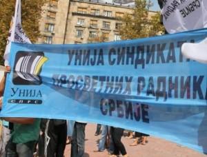 509302_protest-sindikata-prosvetara010914ras-foto-m-josida-018_orig_150301_162645