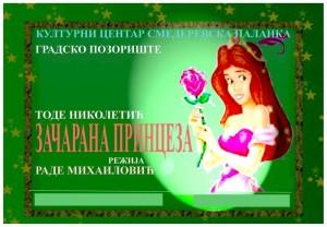 ZACARANA_PRINCEZA_150306_92958