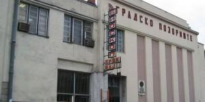 Gradsko-pozorište-u-Smederevskoj-Palanci