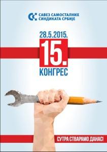 olovka_poster
