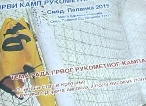 RUKOMETNI_KAMP_150710_84041