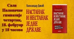 123 copy