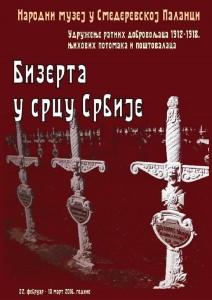 Bizerta u srcu Srbije