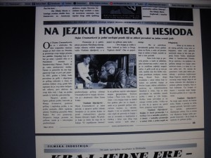 Cikaški Serbian mirror