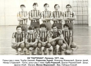 Sl 1 1977